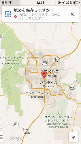 ④2014-09-23 22.38.30
