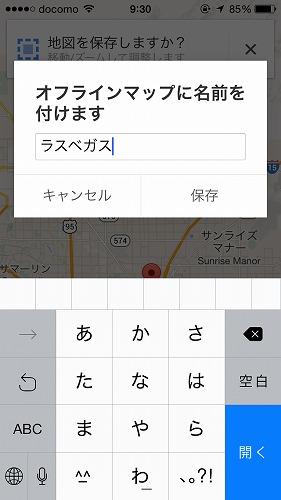 ⑤2014-09-22 09.30.56