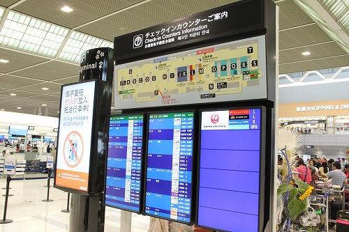 国際線は空港に何時間前までに到着?空港での滞在スケジュール大公開!