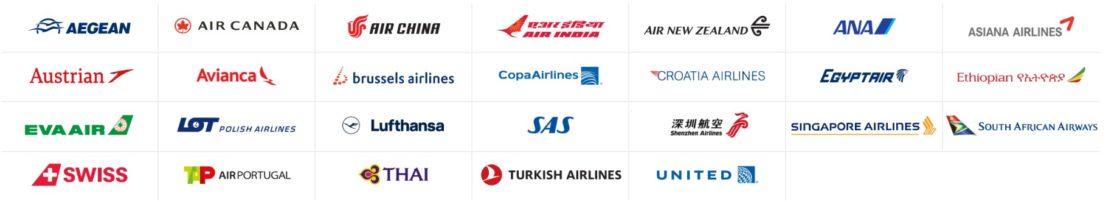 スターアライアンス加盟航空会社