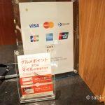 クレジットカード利用可能なロゴ
