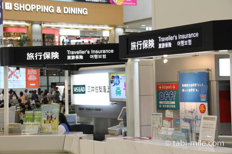 成田空港 海外旅行保険デスク