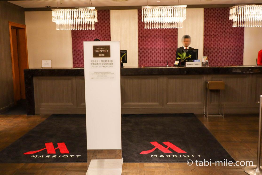 東京マリオットホテル エリート専用チェックインカウンタ
