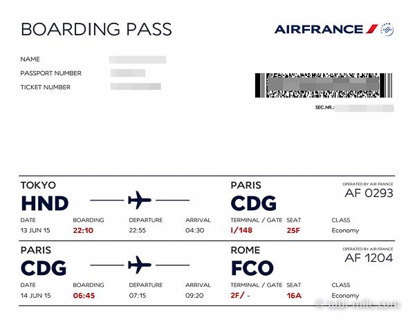 エールフランス航空券-Edit