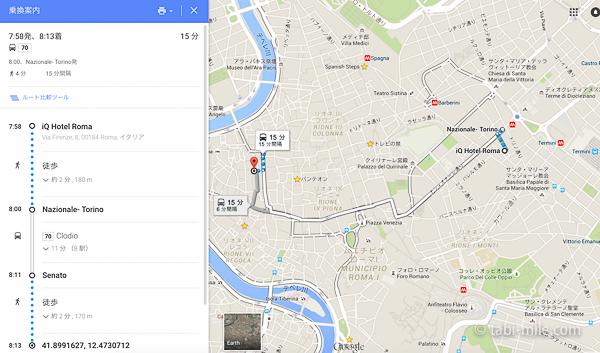 google map 広域