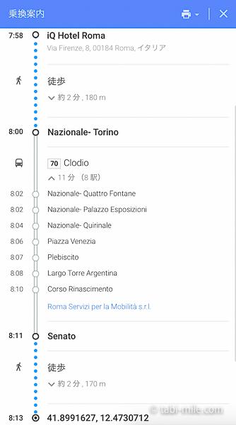 google map 詳細