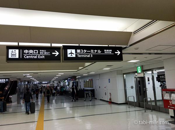羽田空港第3ターミナル看板2