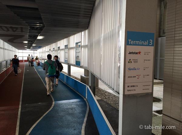 羽田空港第3ターミナル歩道入り口