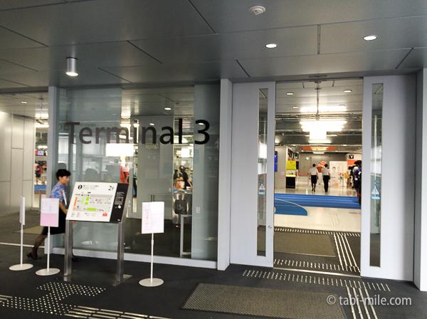 羽田空港第3ターミナル入り口