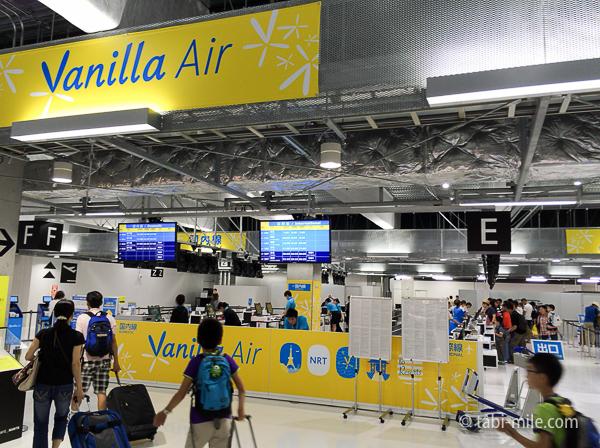 羽田空港第3ターミナルバニラエア