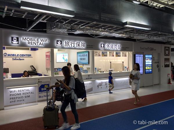 羽田空港第3ターミナル保険屋両替