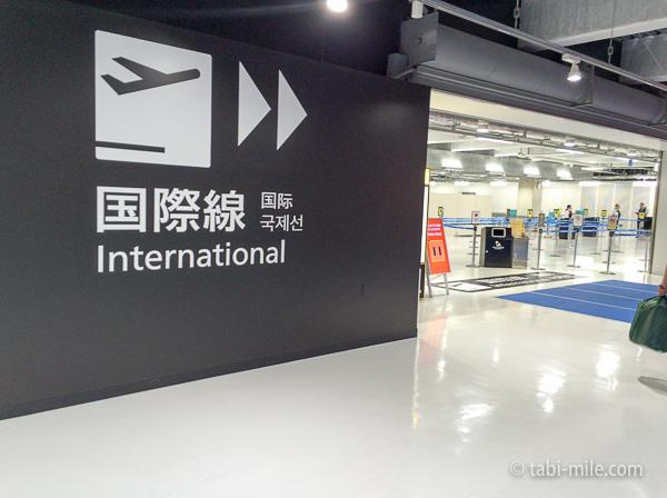 羽田空港第3ターミナル 国際線セキュリティー