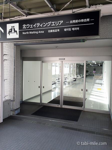 羽田空港休憩所4