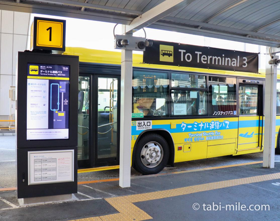 成田空港第3ターミナル バス