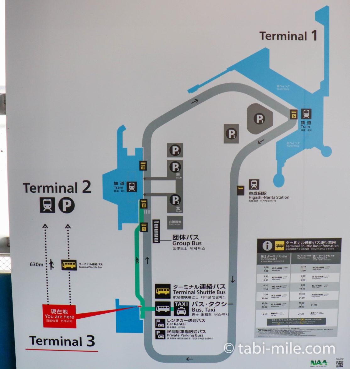成田空港第3ターミナル マップ