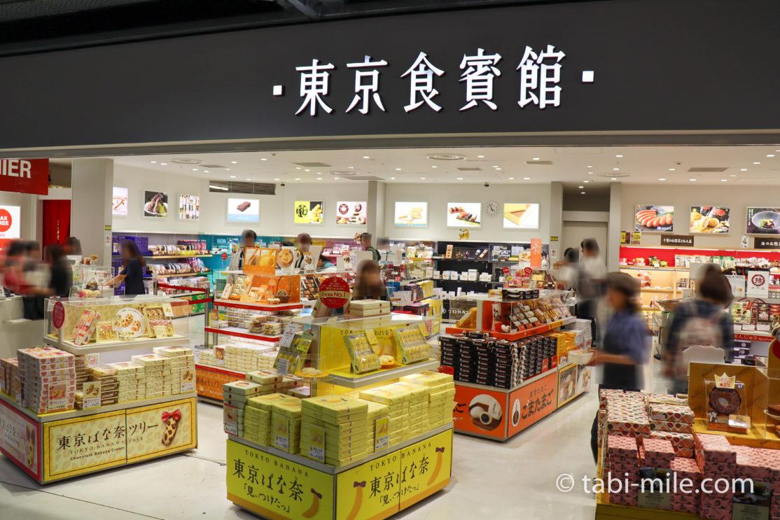 成田空港第3ターミナル ショップ