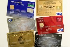 海外旅行におすすめのクレジットカードの写真