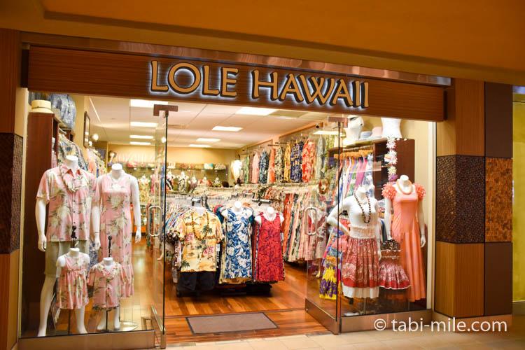 ハワイワイキキ ハワイアンドレス