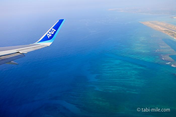 ANA-Hawaii