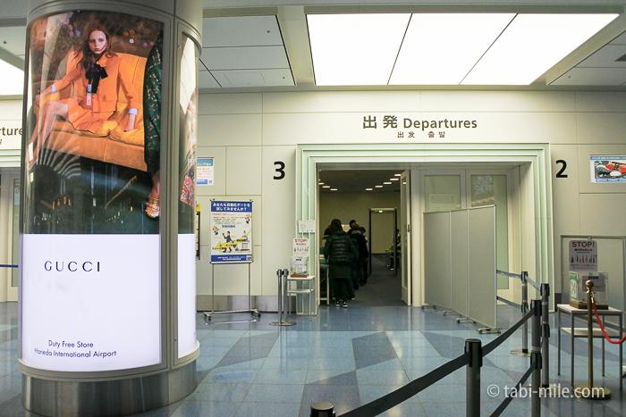 羽田空港手荷物検査