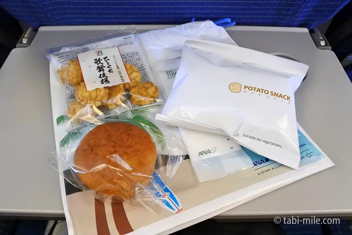 ANA朝食軽食セット