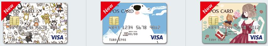 epos-designcard-card