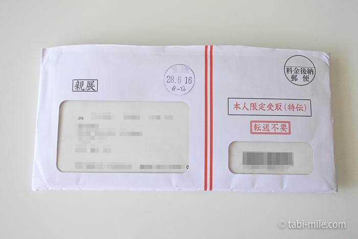 SPGAmex郵便物