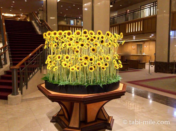 帝国ホテル ロビー生花