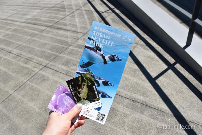 葛西臨海水族園チケット売り場1
