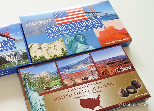 アメリカお土産マカデミアナッツチョコレート箱
