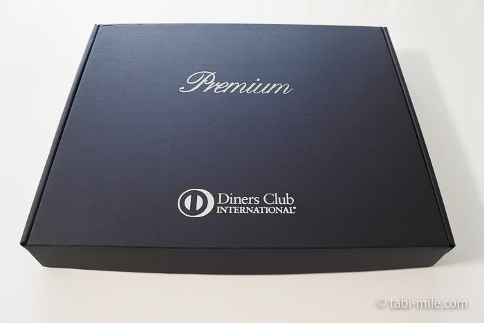 ダイナースプレミアムカードプレゼント箱