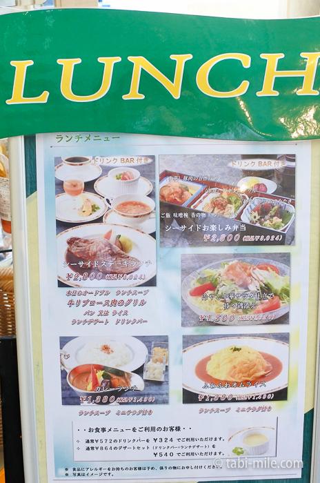 ホテルシーサイド江戸川レストラン2