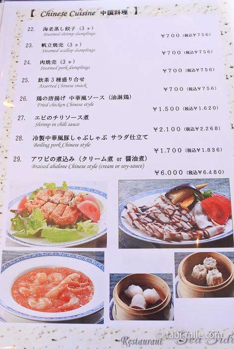 ホテルシーサイド江戸川レストランメニュー5