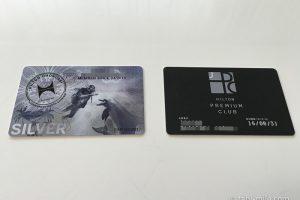 ヒルトン・プレミアムクラブ・ジャパン会員証