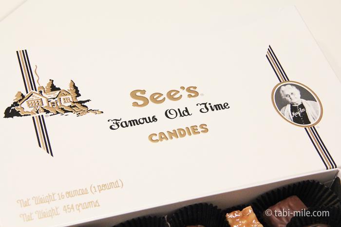 アメリカお土産人気シーズキャンディーズチョコレート4
