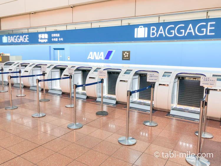 ANA羽田空港手荷物を預ける機械