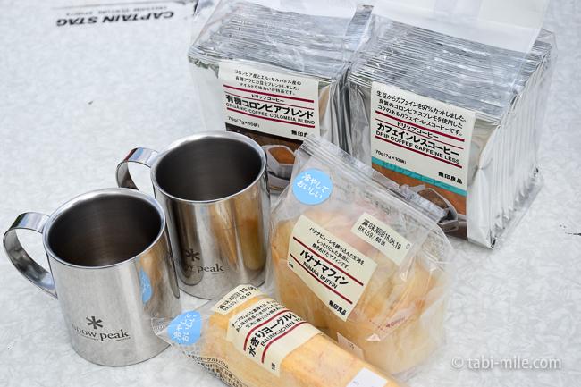 無印良品カンパーニャ嬬恋キャンプ場売店ドリップコーヒーおやつ