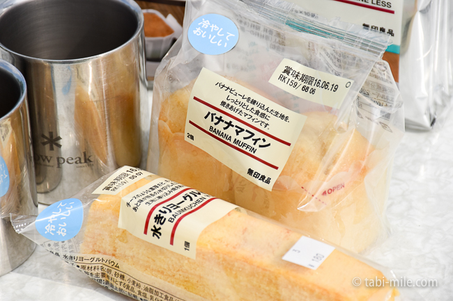 無印良品カンパーニャ嬬恋キャンプ場売店お菓子