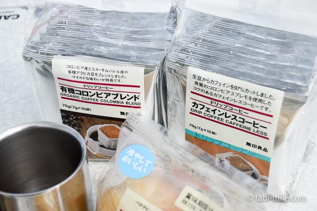 無印良品カンパーニャ嬬恋キャンプ場売店ドリップコーヒー
