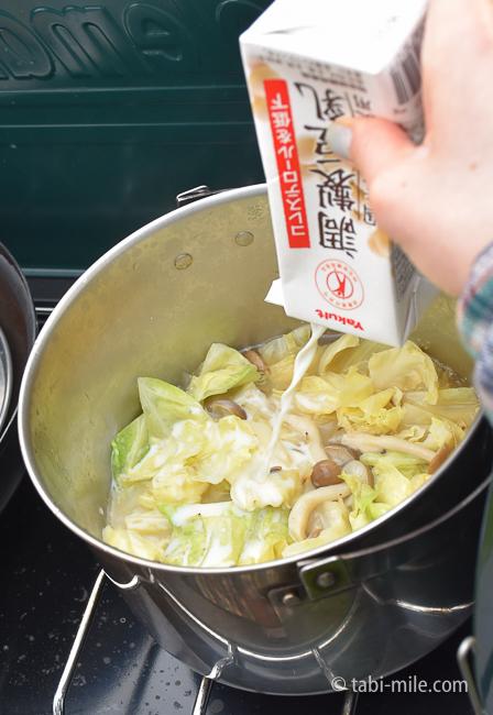 無印良品キャンプ嬬恋朝ごはんスープ豆乳