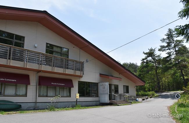 無印良品カンパーニャ嬬恋キャンプ場センターハウス
