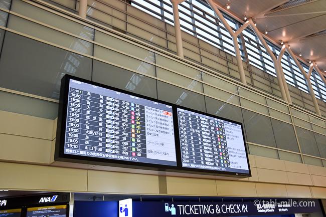 羽田空港国内線案内板