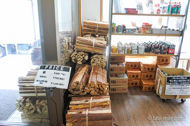 無印良品カンパーニャ嬬恋キャンプ場センターハウス売店ガス缶木炭