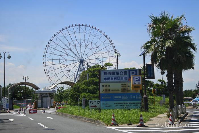 葛西臨海公園駐車場1