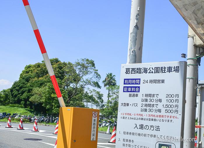 葛西臨海公園駐車場2