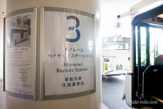 ヒルトン東京ベイシャトルバス乗り場