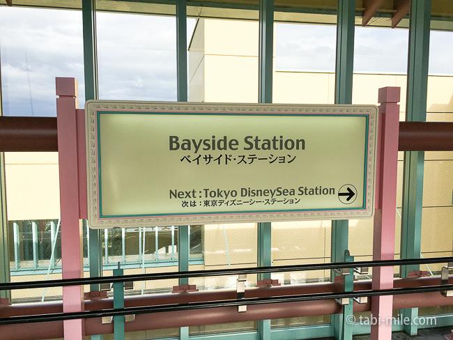 ヒルトン東京ベイ無料シャトルバスベイサイドステーション駅