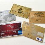 旅に役立つゴールドカード(男性・女性向け)