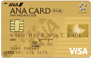 ana-visa-gold-card