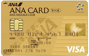 ana-visa-gold-card